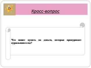 hello_html_m3573ca03.jpg