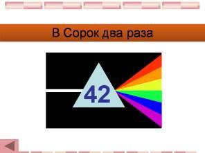 hello_html_m3741fb98.jpg