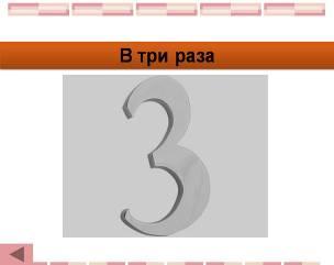 hello_html_m3bdea5d8.jpg