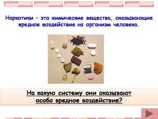 hello_html_m405dddfb.jpg