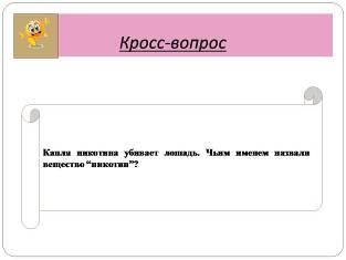 hello_html_m40e53e8f.jpg