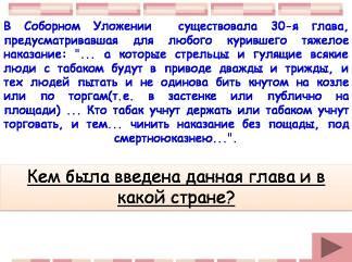 hello_html_m4369b2f4.jpg