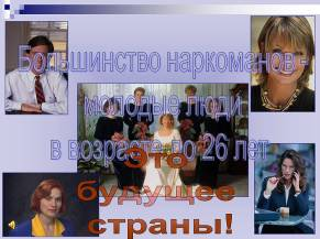 hello_html_m49722029.jpg