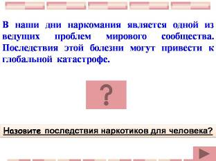 hello_html_m4e529cf5.jpg