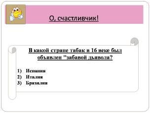 hello_html_m508240e7.jpg