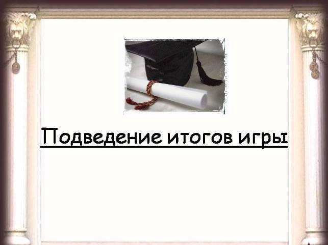 hello_html_m53157b21.jpg