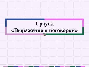 hello_html_m54f8d675.jpg