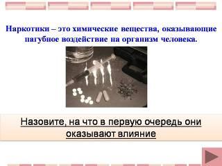 hello_html_m59105ecc.jpg