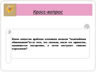 hello_html_m5956792.jpg