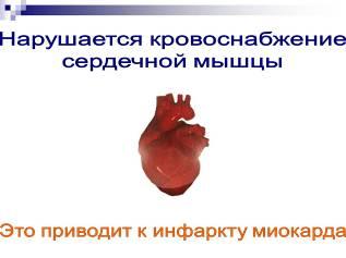hello_html_m6424b0f3.jpg