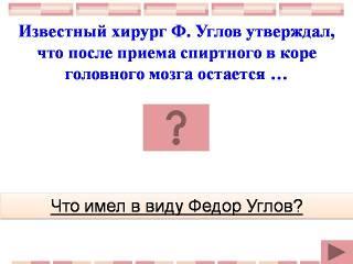 hello_html_m65102c62.jpg