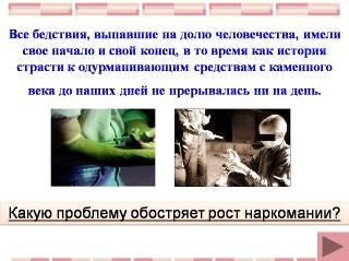 hello_html_m65a01588.jpg