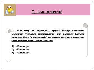 hello_html_m67fd1fc2.jpg