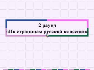 hello_html_m681abb63.jpg