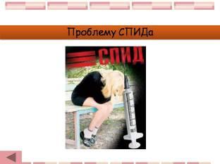 hello_html_m6841289.jpg