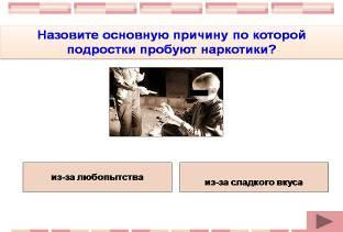 hello_html_m6ad644a2.jpg