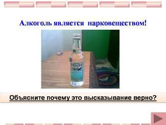 hello_html_m6c52419.jpg