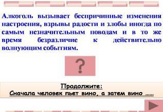 hello_html_m6d270bf0.jpg