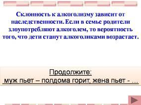hello_html_m6e6a4919.jpg