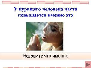 hello_html_m77b7fe07.jpg