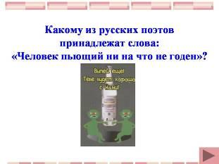 hello_html_m7a8ec692.jpg