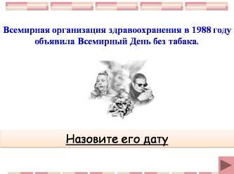 hello_html_madaf370.jpg
