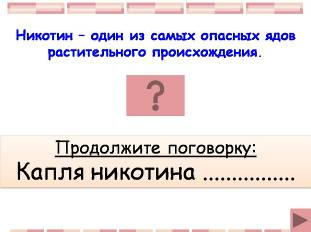 hello_html_mbc2a9d9.jpg