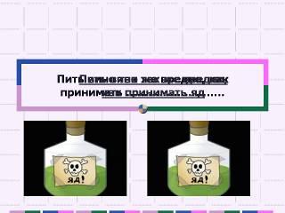 hello_html_mff542b7.jpg