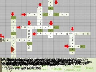 О Т Н О С И Т Е Л Ь Н А Я А6, В9,С13. Как в Excel называется этот вид адресац