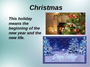 Christmas This holiday means the beginning of the new year and the new life.