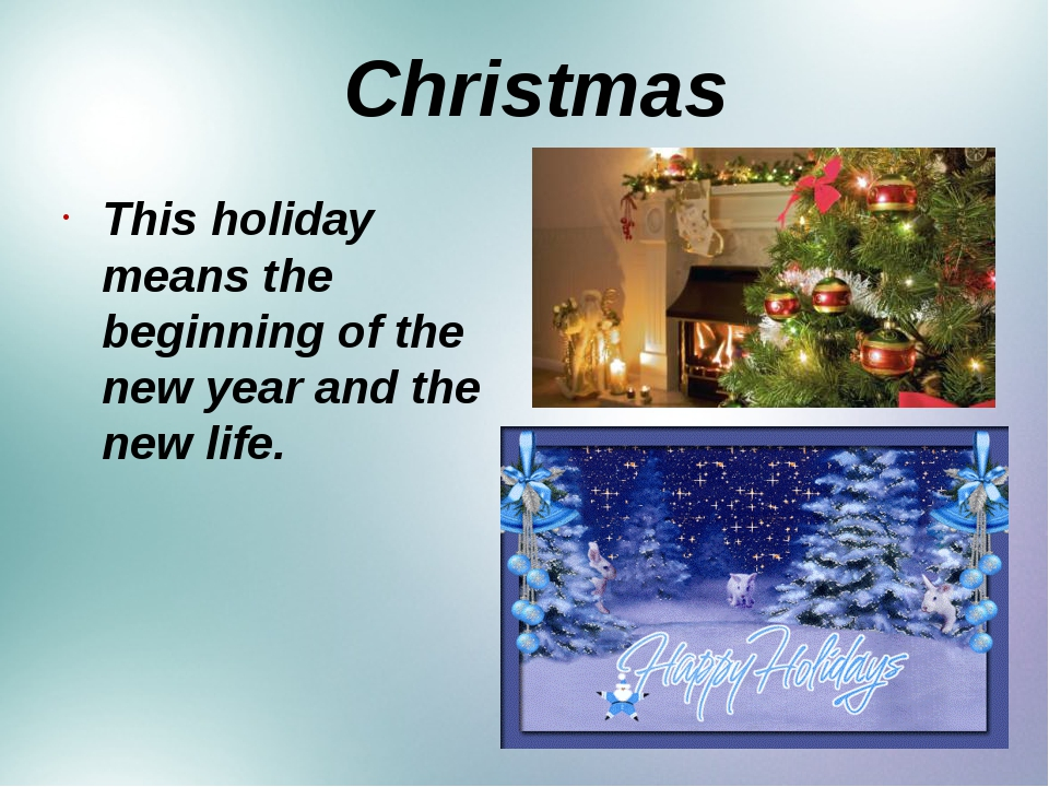 short essay of christmas Christmas essay- an english essay on christmas for school studentsessay on christmas for kids of grade 1 to 3.