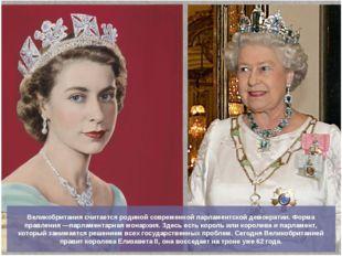 Великобритания считается родиной современной парламентскойдемократии. Форма