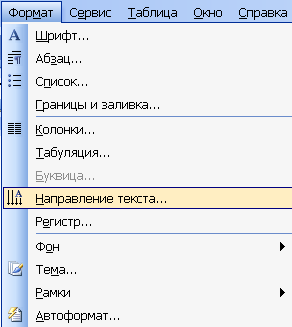hello_html_1c733ed3.png