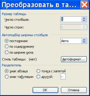 hello_html_bde61bb.png