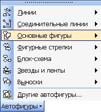 hello_html_m7e7c48f9.png