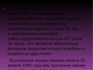 С8 января1994по22 марта1995совершил второй космический полёт в качестве