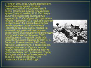 7 ноября 1941 года Ставка Верховного Главнокомандования создала Севастопольск