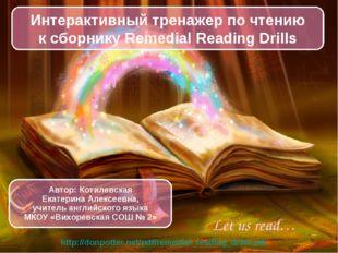 Let us read… Интерактивный тренажер по чтению к сборнику Remedial Reading Dri