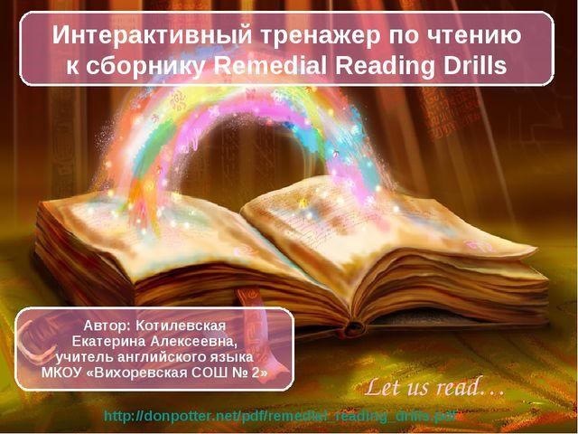 Let us read… Интерактивный тренажер по чтению к сборнику Remedial Reading Dri...
