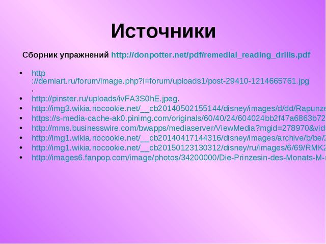 Источники http://demiart.ru/forum/image.php?i=forum/uploads1/post-29410-12146...