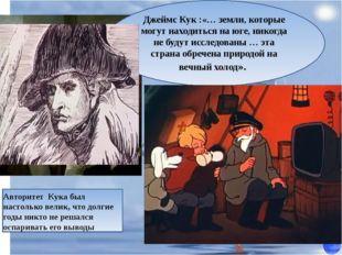Ребусы ответ ответ Надежда- название судна первой кругосветной экспедиции рус