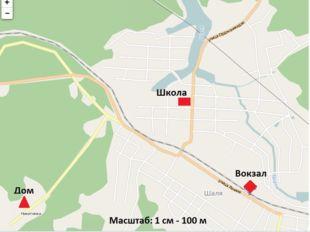 Карта маршрута по п. Шаля