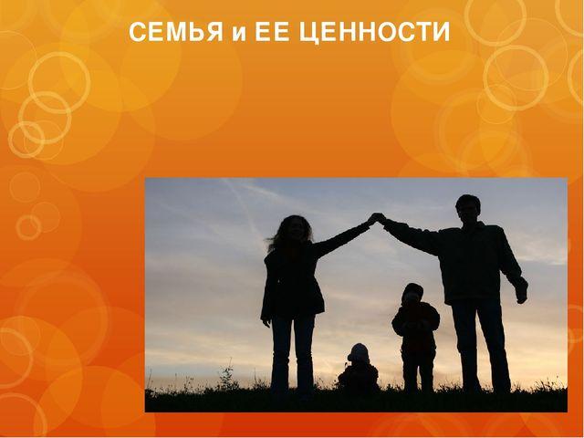 Николай билык продюсер фото его и семьи