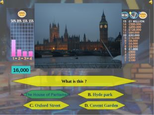 What is this ? A. The House of Parliament B. Hyde park C. Oxford Street D. Co