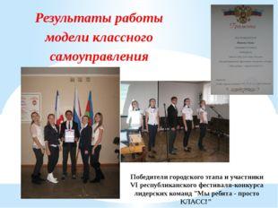 Президент ученического самоуправления школы – Навоян Овик