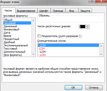 hello_html_c8cd70b.png