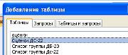 hello_html_m1b3df075.png
