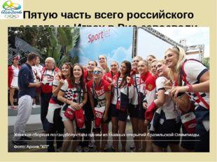 Пятую часть всего российского золота на Играх в Рио завоевали кубанцы