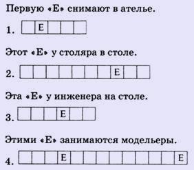 hello_html_49eb6222.jpg