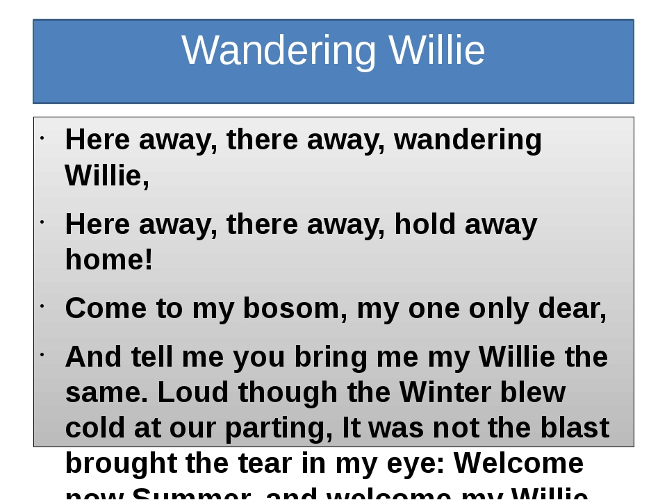 Wandering Willie Here away, there away, wandering Willie, Here away, there aw...